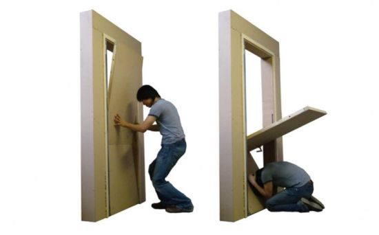 This brilliant idea is brought to us by a design student in Kingston University who has created a special door that provides shelter in the event of an ...  sc 1 st  ideas4all Blog & Earthquake-proof doors: protect yourself during an emergency |